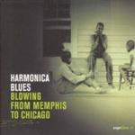 VVAA - Harmonica Blues.JPG